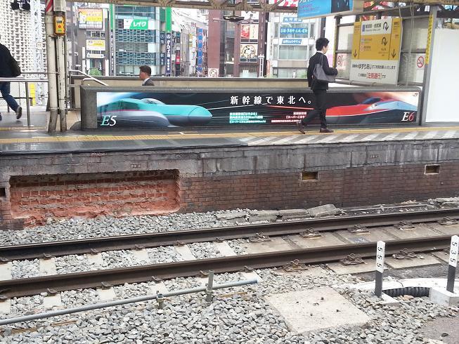 0新橋駅.jpg