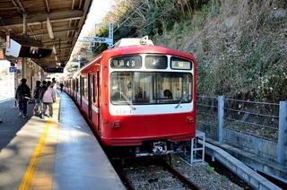 100浦賀駅.jpg