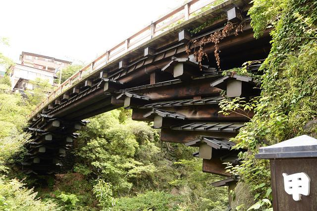 102 猿橋.jpg