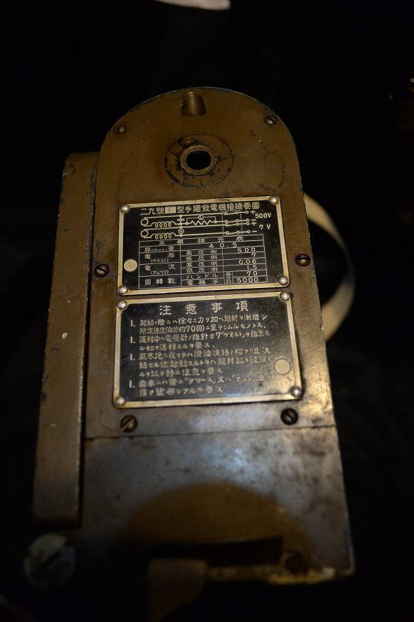 11 29号発電機.jpg