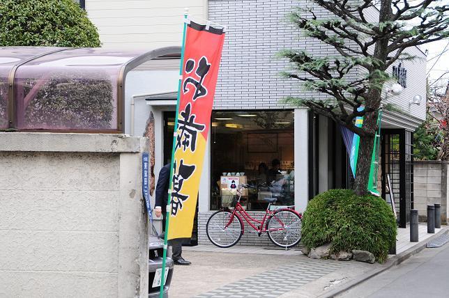 11お茶屋さん.jpg