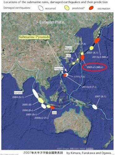 1 2007地震予測地図2 (1).jpg