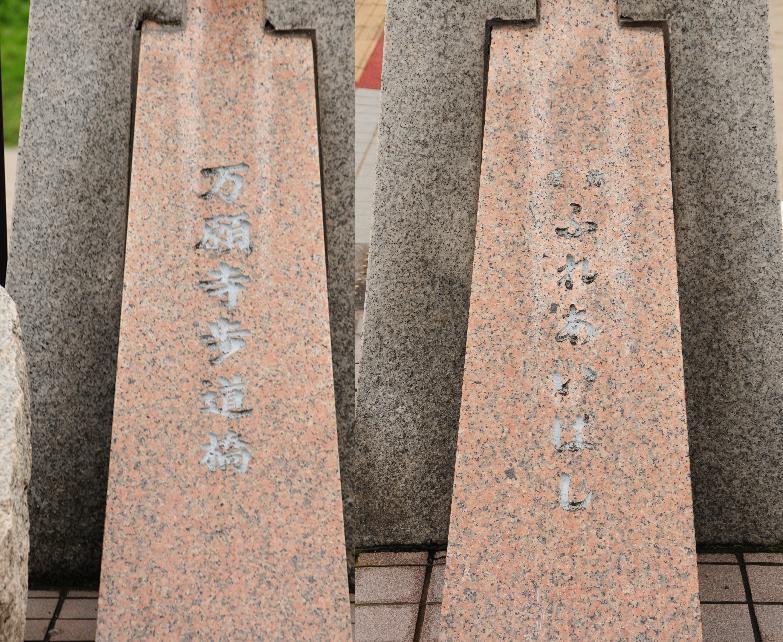15ふれあい橋.jpg