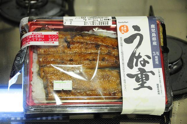 1うな重1680円.jpg