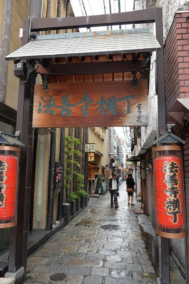 1大阪法善寺横丁.jpg