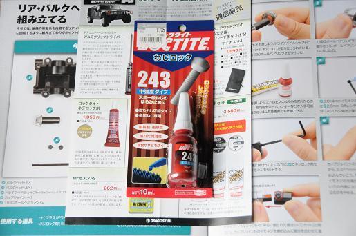 2010.09.14 1.jpg
