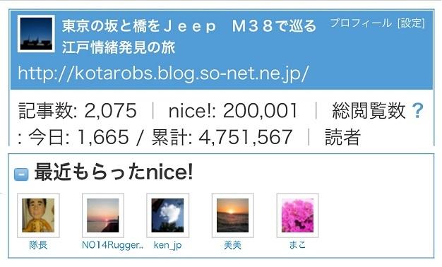 2015.04.21 4.jpg