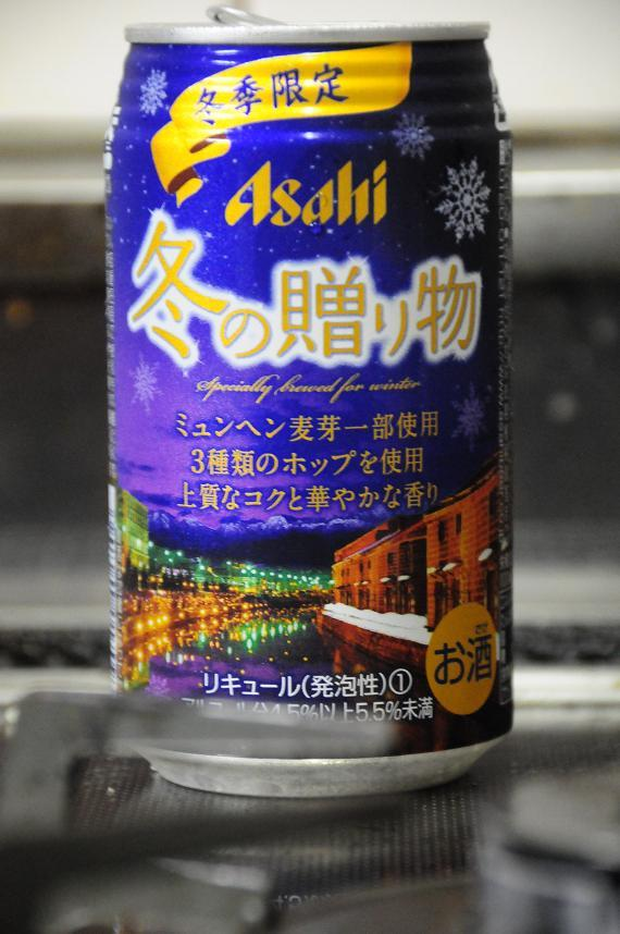 2 ビール.jpg