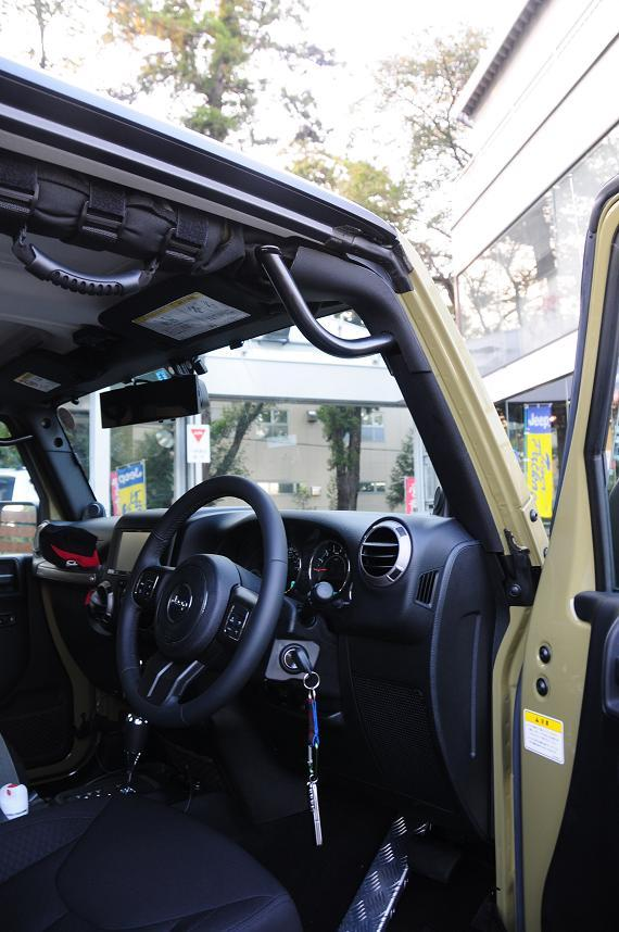 2 Jeep JK.jpg