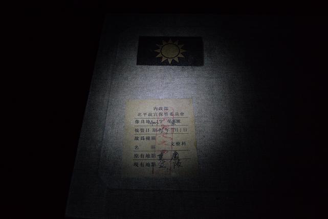 2唐三彩 彩色釉 駱駝俑 箱.jpg