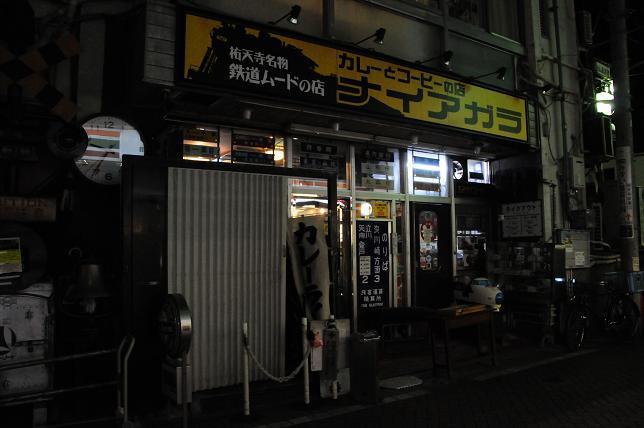 2最終セレモニー.jpg