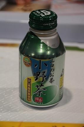 3 8.02お茶.jpg