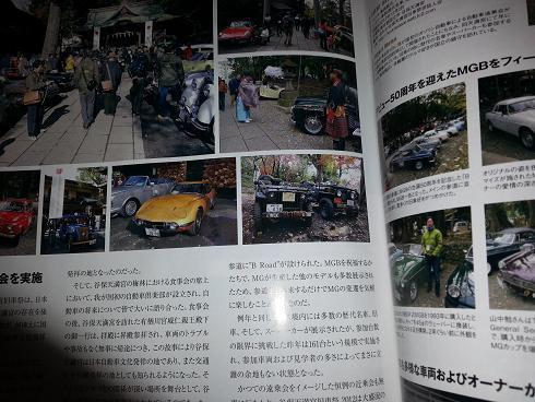 3カーマガジン.jpg
