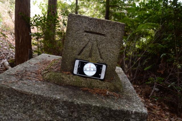 3測量石標6.JPG