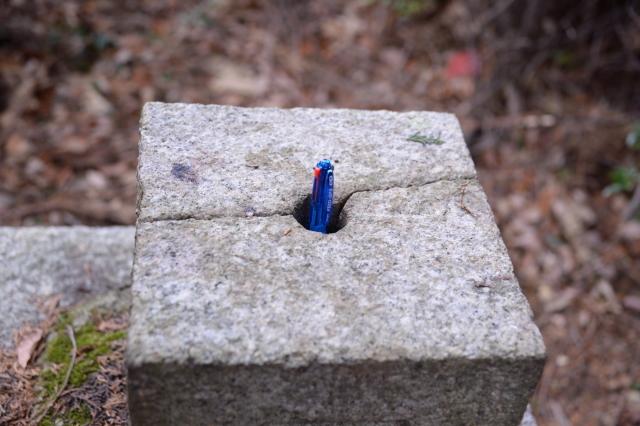 3測量石標9.JPG
