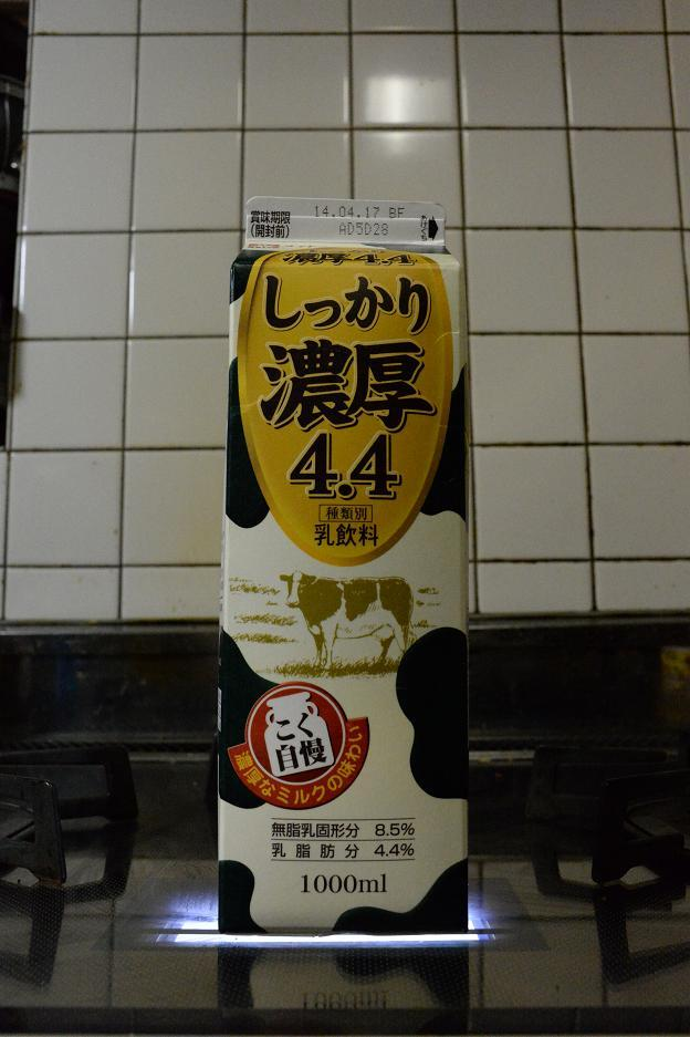 3牛乳.jpg
