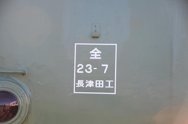 47 松電青ガエル.jpg