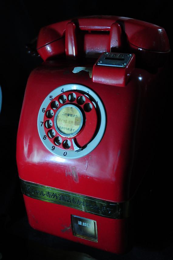 5赤電話.jpg
