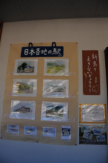 68 駅中ギャラリー.jpg