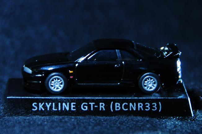 8BCNR33.jpg