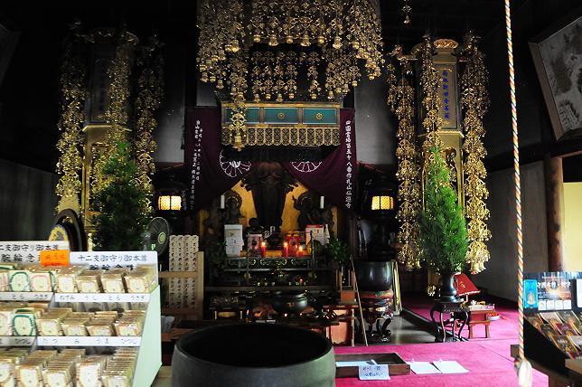 8仙遊寺.jpg