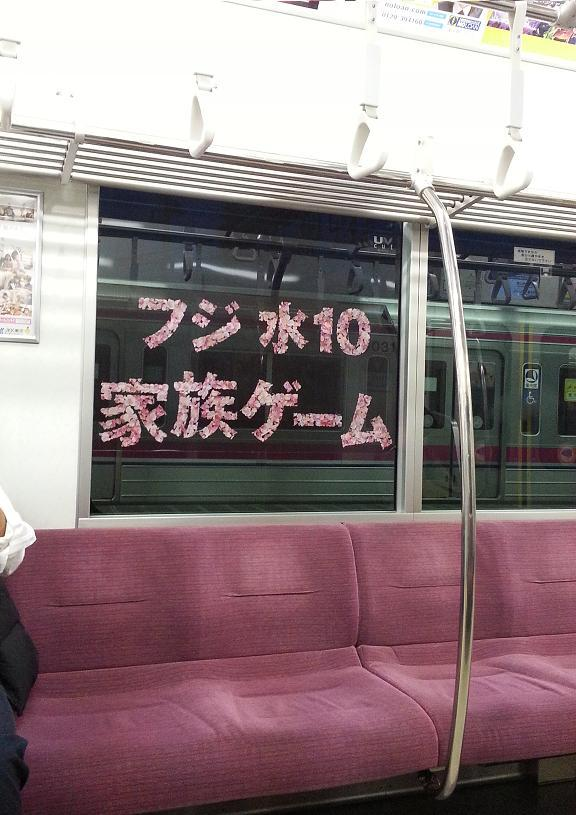 京王線.jpg