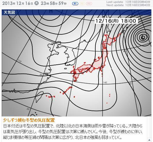 天気図.jpg
