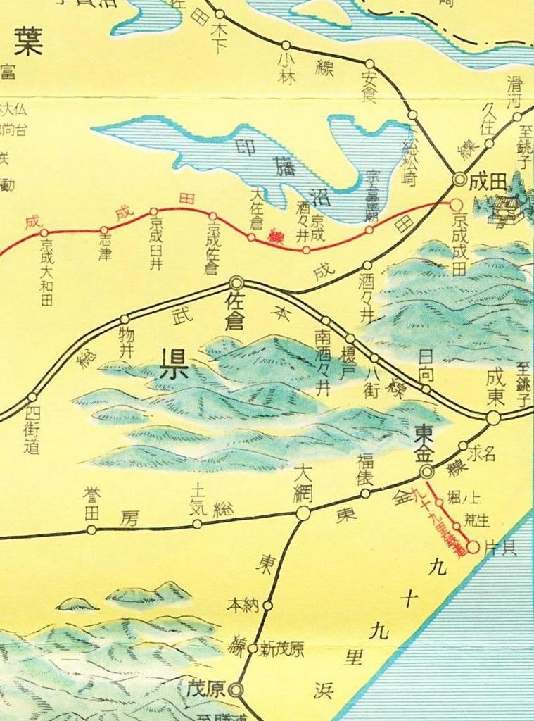 東京地図3.jpg