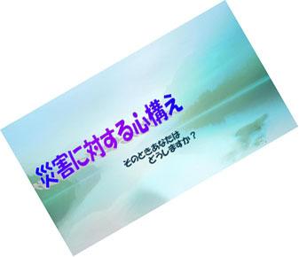 表紙2.jpg