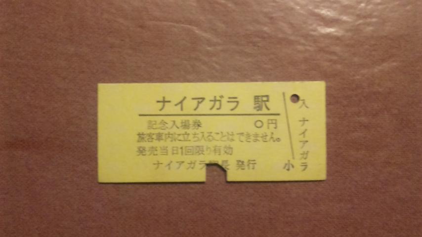 DVC00482.JPG