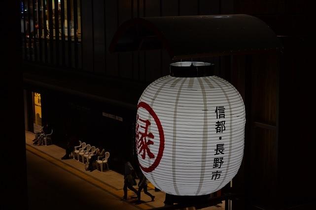 02長野駅.jpg