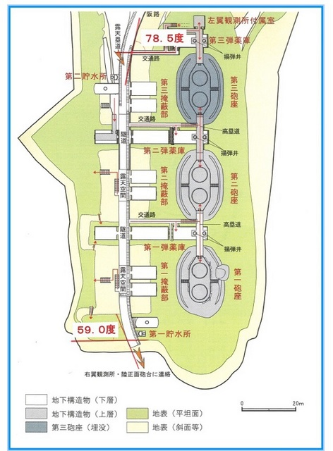 100起拱角の図面.jpg