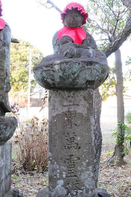 14東福寺三界萬霊塔.jpg
