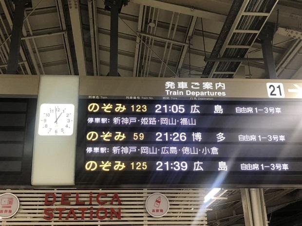 17新幹線.jpg