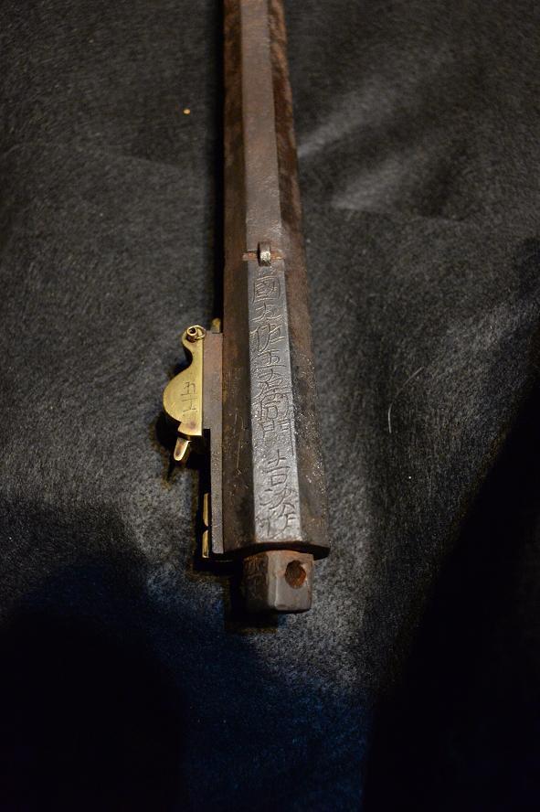 18火縄銃.jpg