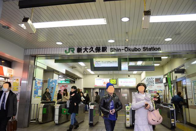 1大久保駅.jpg