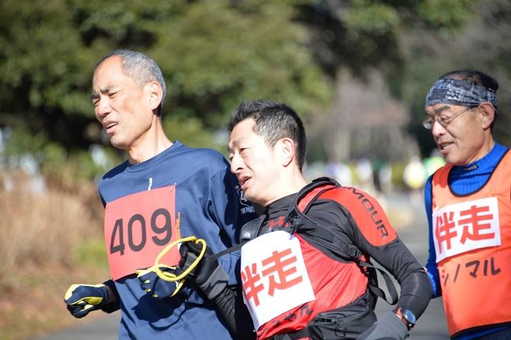 1立川視覚障碍者マラソン.jpg