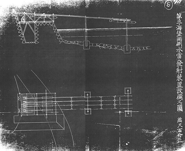 1第三海堡水雷発射装置2.jpg