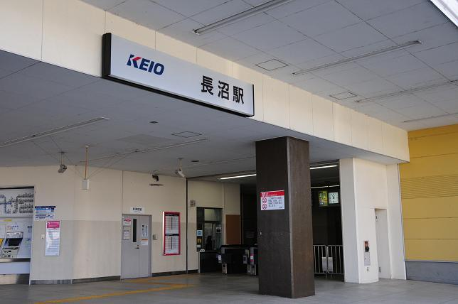 1長沼駅.jpg