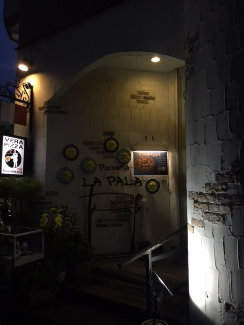 2016.09.12ラパーラ.JPG