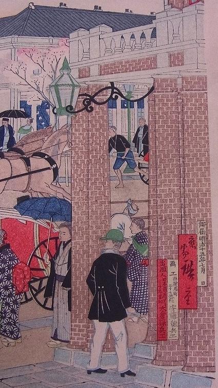 23銀座煉瓦街.jpg