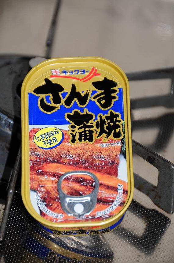 2さんまの蒲焼.jpg