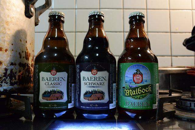 2ビール.jpg