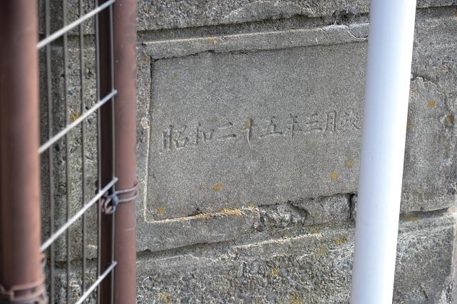 2日光橋.jpg