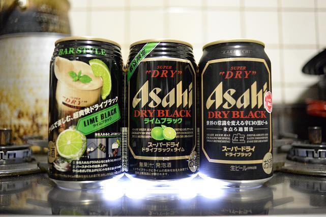 31スーパードライ.jpg