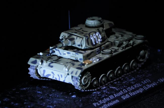 3Ⅲ号戦車.jpg