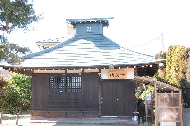 3法蔵寺.jpg