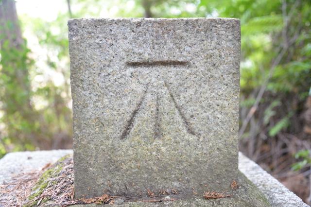 3測量石標3.JPG