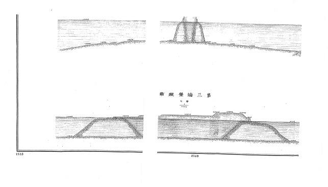 3第三海堡断面図断面図2.jpg