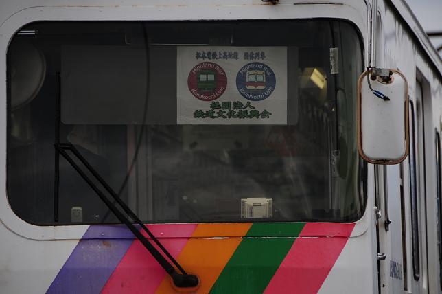 3鉄道文化振興会.jpg
